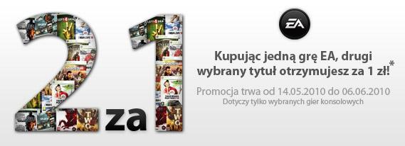 Nowe promocje w sklepie gram.pl - obrazek 1