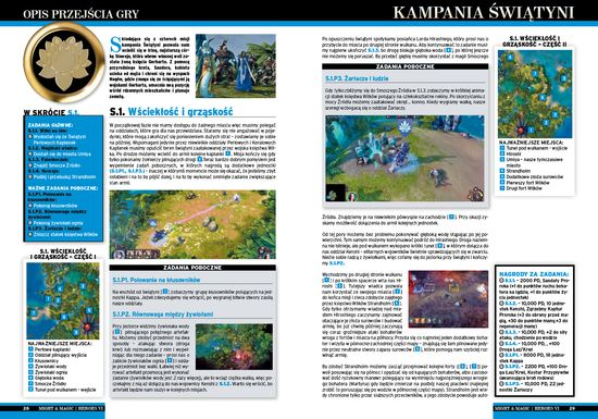 Kup oficjalny poradnik do Might & Magic: Heroes VI w sklepie gram.pl - obrazek 4