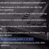 Karty graficzne AMD Vega z najwyższych segmentów wydajnościowych pojawią się w 2017 roku