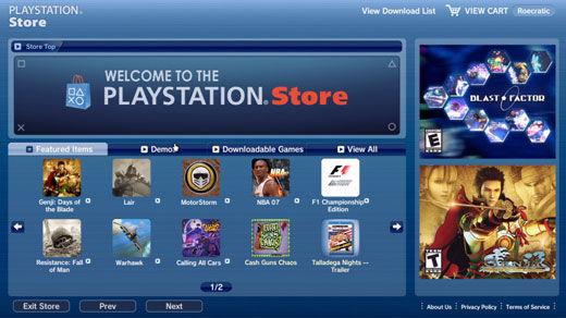 PlayStation Store - obrazek 1