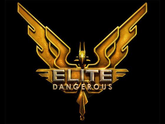 Rozpoczęła się zbiórka na Elite: Dangerous - obrazek 1