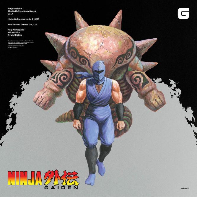 Gratka dla kolekcjonerów: soundtrack z Ninja Gaiden na winylu - obrazek 1