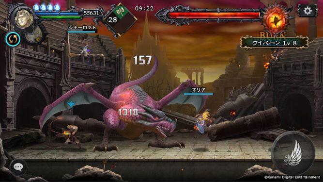 Castlevania: Grimoire of Souls zmierza na platformy mobilne z systemem iOS - obrazek 1